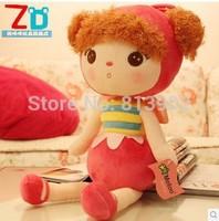 2014 New Arrival original Mi rabbit keppel doll FOR children gift The Keppel girl plush toys doll free shipping