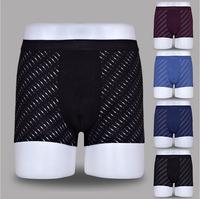 Super popular , 2014    Authentic bamboo fiber men pants are U convex flat foot trousers in the waist
