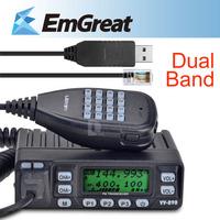 VV-898 Mini Mobile Transceiver Dual Band+USB Programming Cable For Mini Car Mobile Ham Radio Transceiver P0015351 Free Shipping