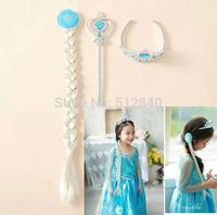 Children Girls Frozen Ornaments Frozen Magic Wand + Rhinestone Crown + HairBand + Hairpiece Girls Wig Children Party Accessories