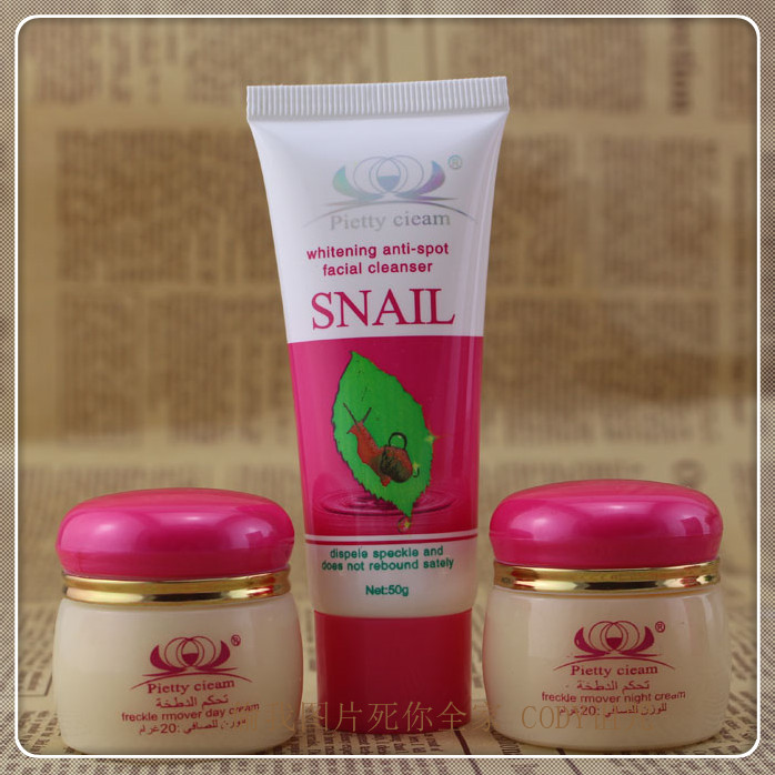 Whitening cream anti - spot differentiated bi-facial snail spots cream boxes face care free shipping(China (Mainland))