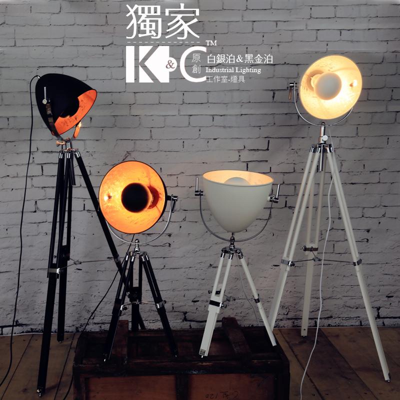 Nordic ikea lamps kc simple retro floor lamp tripod floor - Lampe industrielle ikea ...