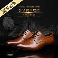 Gift quality cowhide leather male wedding shoes pointed toe formal breathable fashion business formal lacing shoes