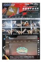 U-STAR Multi-Purpose Precise Caliper Type Blade Micrometer, UA-90039, Thin Metal Caliper, Thickness of 0.3mm, MADE IN TAIWAN