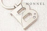 Z76c MONNEL Fancy Alphabet Initial Letter B Metal Keychain