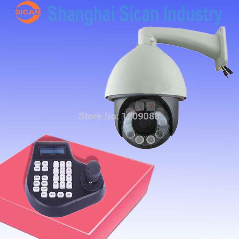 700TVL Auto Tracking SONY EFFIO CCD 27x PTZ Camera+ CCTV keyboard controller(China (Mainland))
