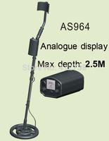 AS964 underground metal detector, 2.5M depth metal detector