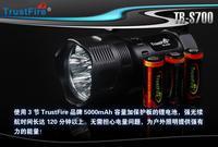 Discount Shipping+Trustfire TR-S700 Cree XML-T6 Led 2700 Lumens Handle Rechargeable Aluminium Flashlight