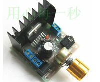 TDA7297 amplifier board/AB/double track no noise ac/dc 12 v products