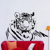 Wholesale Free shipping Wall stickers Home Decor size:560mm*780mm  PVC Vinyl paster Removable Art Mural Animal tiger  W-031