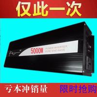 5000W 5KVA PURE SINE WAVE INVERTER  36V to 220V  50HZ  (5KW PEAKING) Door to Door Free Shipping