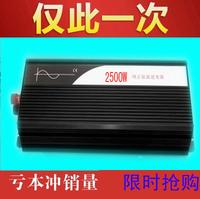 HOT SALE!! 2500W  Inverter  Pure Sine Wave inverter ,48V to 220V  50HZ  free shipping