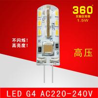 Le for dg 4 ac220v crystal lamp led 1.5w g4 led lighting beads luminous 10mm 360