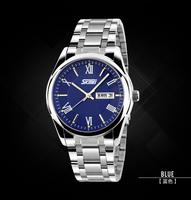 New 2014 Fashion Men  watches men luxury brand  SKMEI stainless steel  business 9056 watch