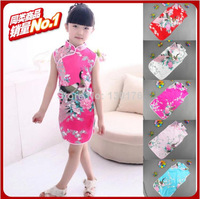 s Vestir Vestidos Infantis 2014 Regular Animal Summer New National Children's Dress Hot Little Peacock Cheongsam Xie Jin