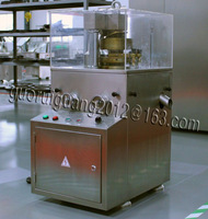 ZP17A  Rotary Tablet Press Machine pharmaceutical machinery,pharmaceutical equipment