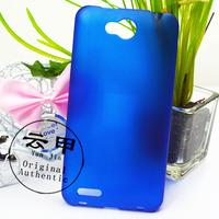 Case FOR Jiayu G2 Jiayu G2S / FOR Jiayu G2 Case Cover for Jiayu G2S Case Free Shipping