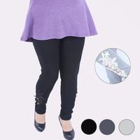 CVC Sanding leggings,women winter pants Hand Carved Plus size jeans leggings above 120KGS leggings fat women pants bodycon pants