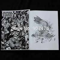 tattoo manuscripts sketch book magzine A4 size for tattoo supply