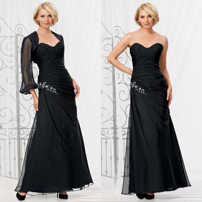Платье для матери невесты  2024