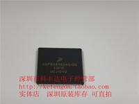 Free Shipping  New original        DSPB56362AG120      DSPB56362