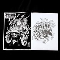 sketch tattoo  book magzine manuscripts A4 size