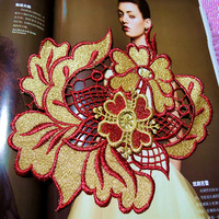 Luxurious dress flower applique 3D flowers motif patch baroque 3d gold thread embroidery flower patch decoration