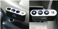 3 ways Car Cigarette Lighter Socket Splitter Charger with USB port,3 Way Car Cigarette Charger Socket Adapter