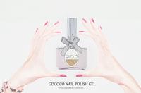 China cheap nail polish 14ml gd coco soak off uv gel lacquer #30127-015W