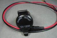 12V WATERPROOF Cigarette Lighter SOCKET Motorcycle, motorcycle cigarette Lighter Socket(12V 120W)with cable line