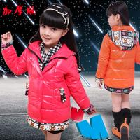 2014 fashion girls winter coat children outerwear winter down jacket for girl casual children's Child winter coat  6 8 10 year