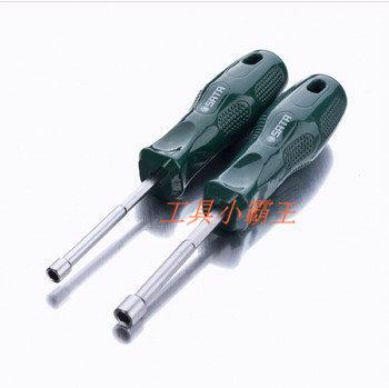 CEDEL sata инструменты 23 основные электрические ремонт наборы 03780 cedel обслуживания наборы
