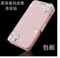 for Huawei G520 G525 mobile phone sets protective sleeve with flower diamond