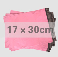 100pcs/lot 17cm*30cm Pink Poly Mailing bags Plastic Envelope Express bags Courier Bags Wholesle Free Shipping
