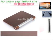 Lenovo YOGA 10 B8000 Tablet Stand leather case cover for lenovo yoga B8080 10 inch tablet bag free+3gift(stylus+film+OTG)(China (Mainland))