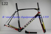 2014  bicycle carbon fiber road frameset   T800 carbon frame and fork di2 carbon bike  LOOK 695  L22  ,size:XS/S/M/L