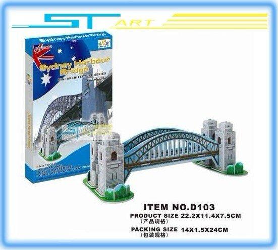 36 pcs/lot LINGLESI D103 puzzle paper craf Sydney Harbour Bridge DIY 3D three-dimensional puzzle Building model Educatio hobbies(China (Mainland))