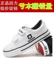 Warrior canvas shoes boys shoes female child canvas shoes white shoes 601