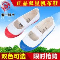 2014 children shoes low canvas shoes male child pedal big boy child cotton-made shoes kilen female child