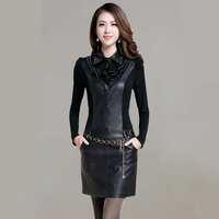 S-4XL 2014 Autumn/Winter Korean temperament Slim Large yard long sleeve dress bottoming pu leather skirt OL professional sexy