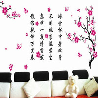 combination of three generations living room bedroom TV background wall stickers plum Decoration Furnishings