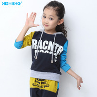 Little girl female child spring child fashion set primary school students with a hood sports twinset 6 7 8 9
