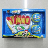 Child baseball gloves set parent-child baseball set toy baseball gloves yakuchinone baseball toy
