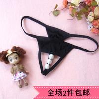 Brand female panties t thong sexy temptation ball beads comfortable briefs short pants