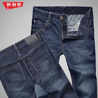 Brand Summer Cotton Jeans For Men, Fashion Slim Fit Long Straight Denim, Blue Big Size Male Pants Trousers CJ023