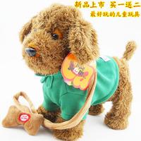 Free shipping Child Electric Rope Dog Plush Toy Dog Music Mechanical the rope dog electronic pet dog