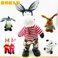 Free shipping Birthday gift Electric Plush Toys Shake Head Donkey Electric Donkey