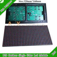 Super Low ! High Brightness Outdoor Waterproof P10 Single Red Module 320*160mm , 32*16 Pixels Led Display Module