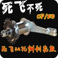 Fixed gear Hub bicycle foot brake shaft skin foot brake hub 32 hole two color