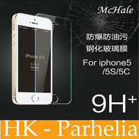 High quality  Explosion Proof LCD Clear Front Premium Tempered Glass FOR iPhone 5 5S 5C 4S 4G 2.5D 9H Screen Protector glass